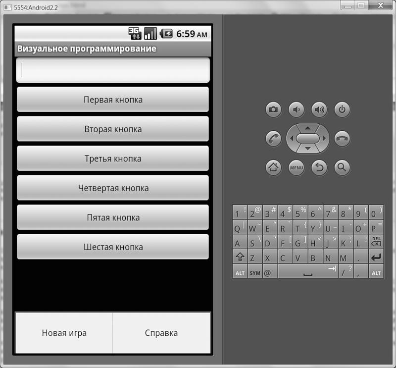 Создание меню сайта программирование создание сайтов пермь
